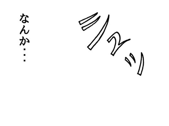 Detail1 382ee1c0 39b6 461a 87ca 72ff90d2f02d