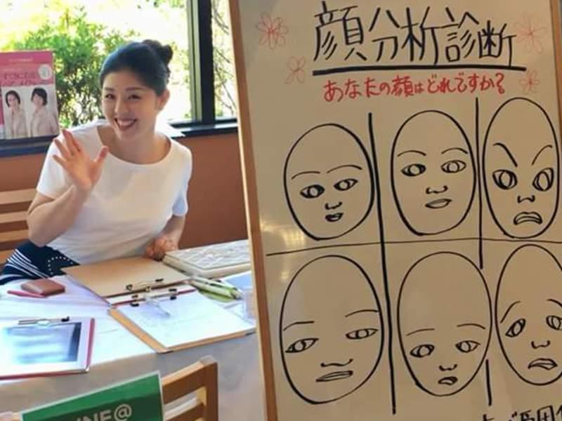 顔の癖やストレスを読み取る 笑顔分析診断<初級>の画像