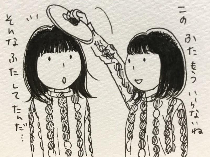 【特典セッション付き】未来の自分を描く!ノートワークショップの画像