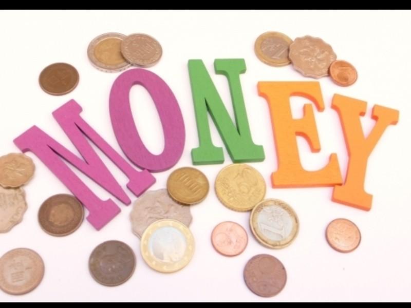 みんなが知りたいお金の基本のキの画像
