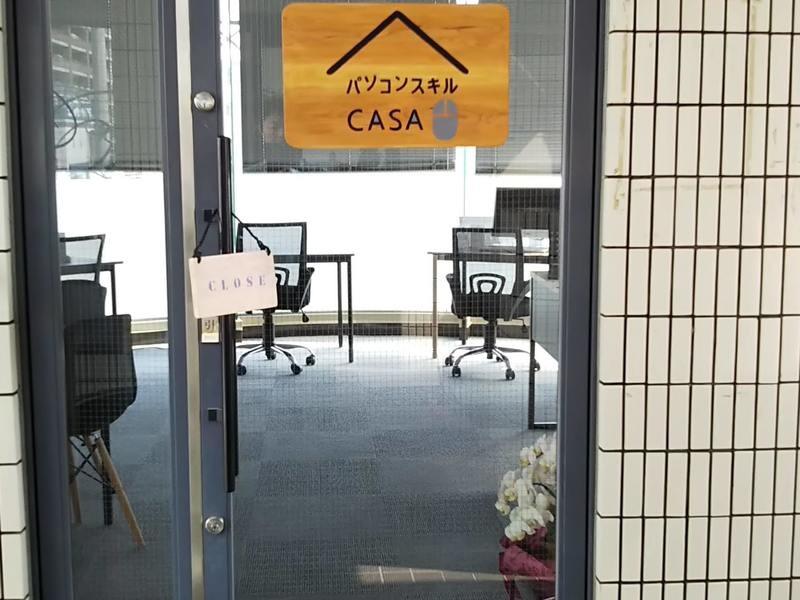 Jimdo個別相談~開設からSEO対策まで~【大阪】の画像