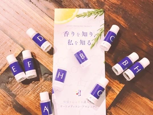 【1dayお試し講座】あなたの体質を香りの分析で解析改善しますの画像