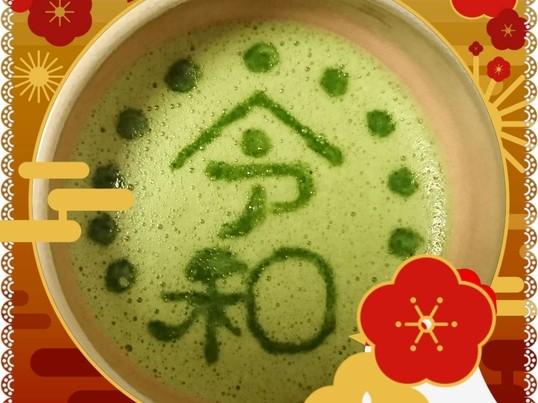 大人気🈵抹茶アート体験🍵マッチャでメッチャハッピーの画像