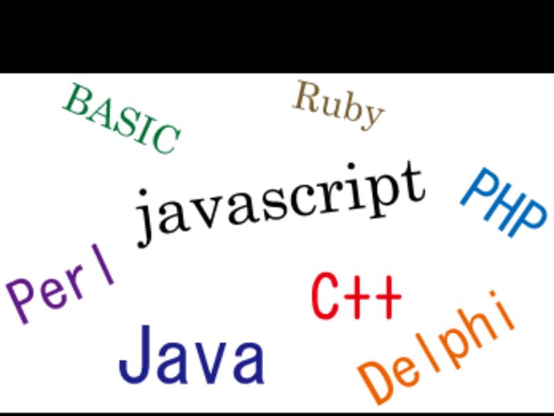 プログラミング体験の画像
