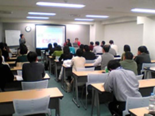 HTML5 マークアップ入門セミナー(東京:青山)の画像