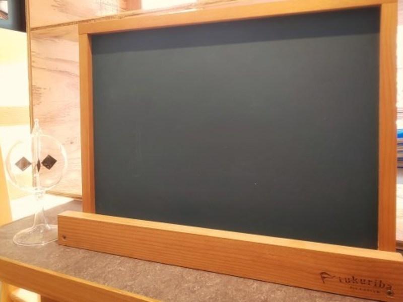【DIYが初めての方におススメ!】小さな黒板の画像