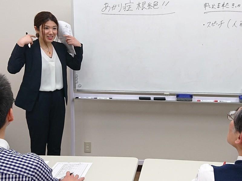 仙台:100人の前で話してもまったく緊張しない「話し方」セミナーの画像