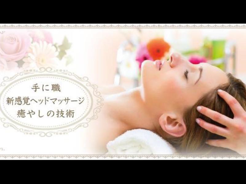 深眠【しんみん】タッチセラピー講座の画像