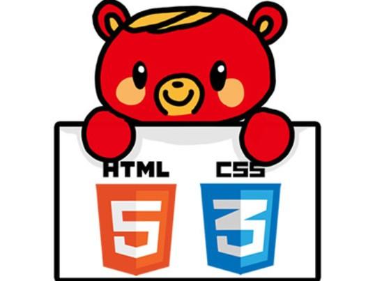 初心者向け1日HTML5&CSS3入門講座!スクールが運営の画像
