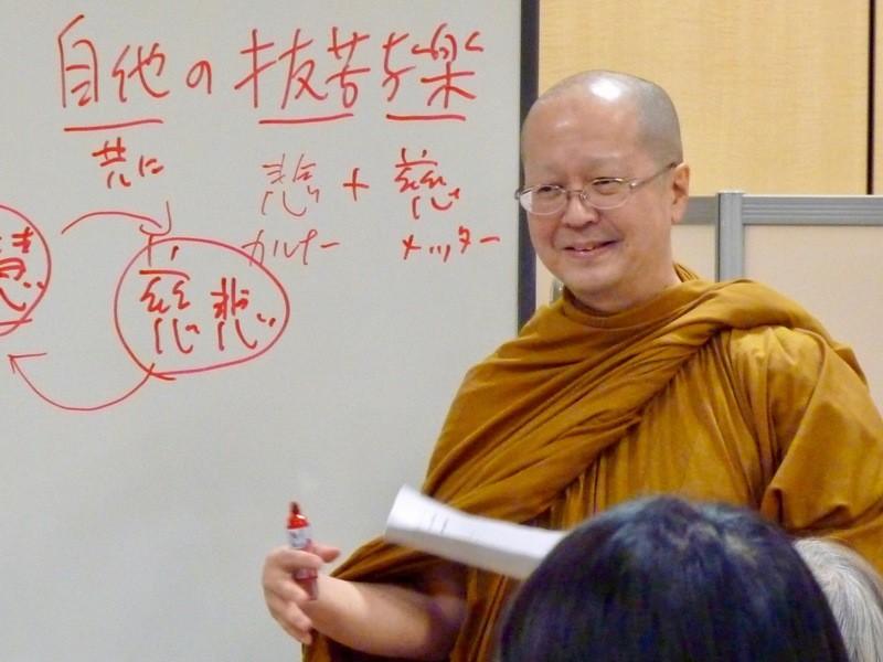 プラユキさんのやすらぎの対話と瞑想レッスンイン にいざほっとぷらざの画像