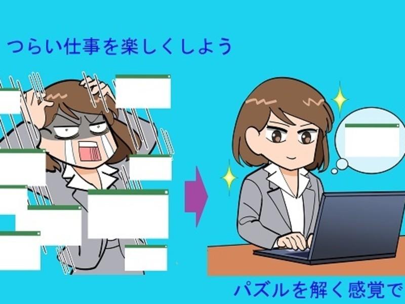 【横浜他】エクセルVBA個人レッスン (PC持参不要)初心者歓迎の画像