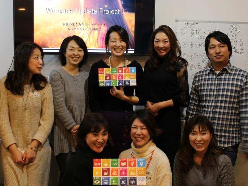 「SDGs起業」勉強会|SDGsコンテンツオーナーになろうの画像
