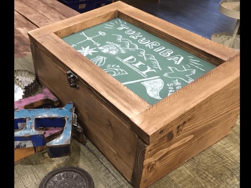 自由研究に♪DIY初心者♪ 【夏休み木工教室】チョークボード宝箱の画像