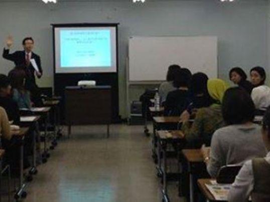営業管理職のための数字に強くなる講座の画像