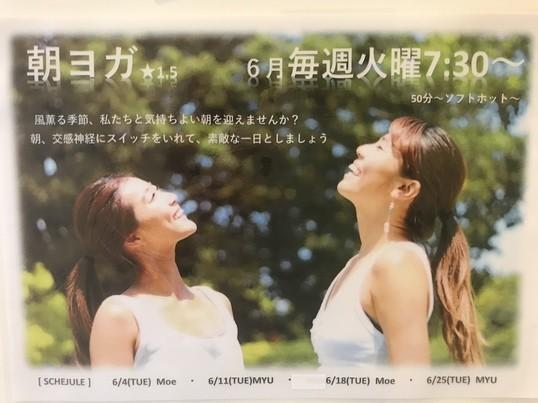 名駅で朝ヨガの画像