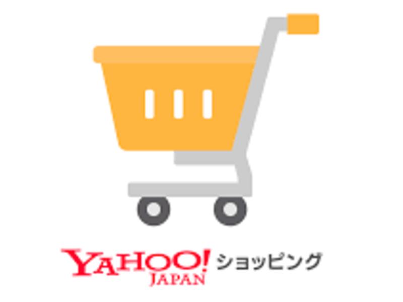 【初心者】ヤフーショッピング(出店・運営)を始めようの画像