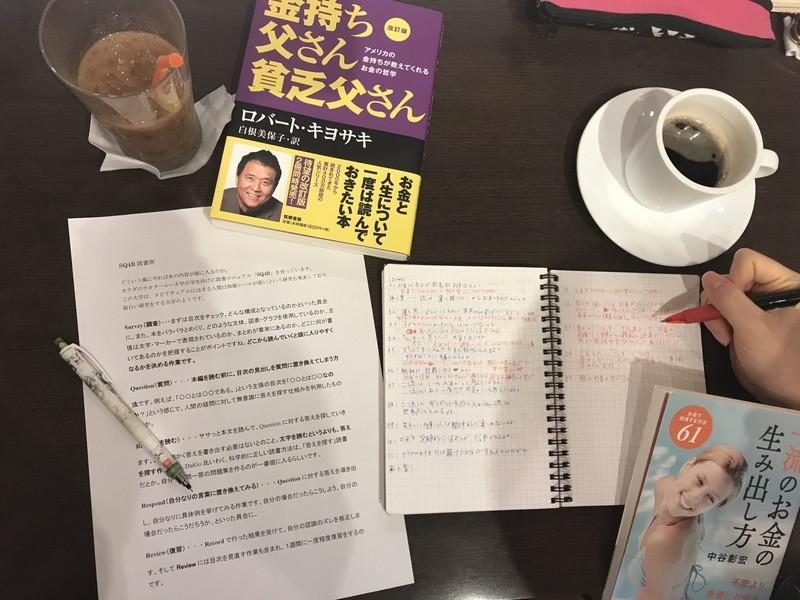 ビジネス本に学ぶ!仕掛ける側のマーケティング戦略の画像