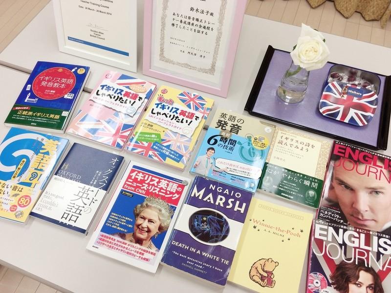 【オンライン】イギリス人先生が認めるイギリス発音講座の画像