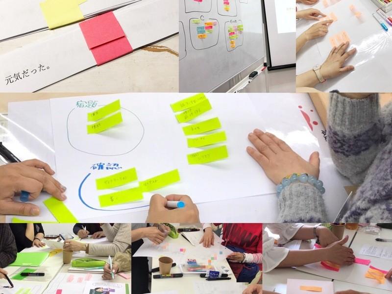 8/31【日本語教師】再開催なりたい教師になるためのワークショップの画像