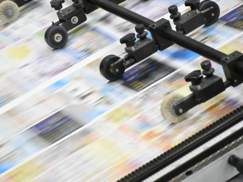 初心者も参加できます。一から学ぶ。印刷版下作成基礎知識の画像