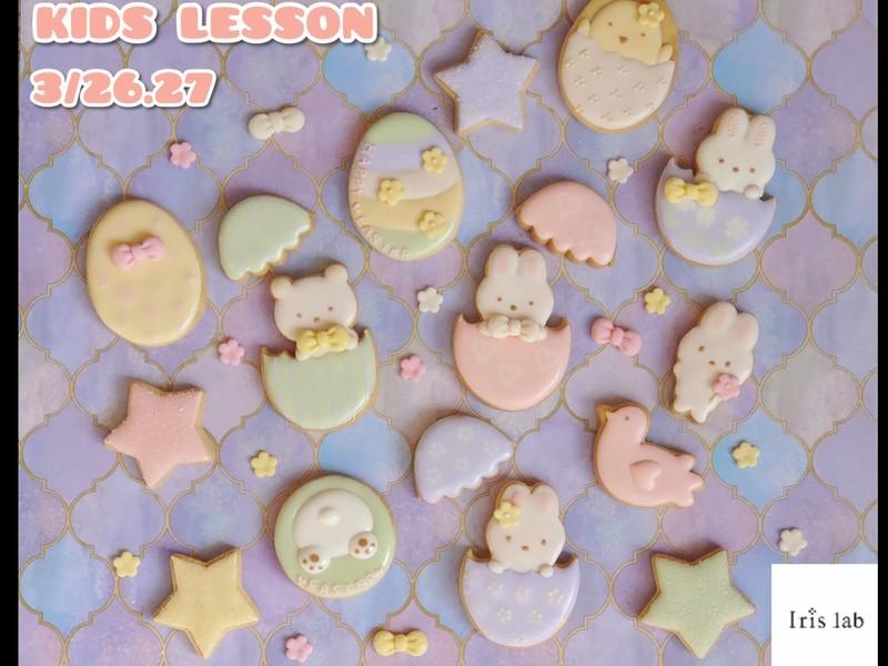 キッズレッスン♪カラフルクリームでアイシングクッキーを作ろうの画像