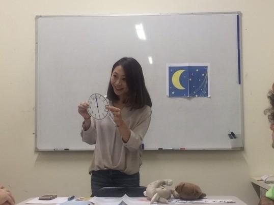 Japanese language の画像
