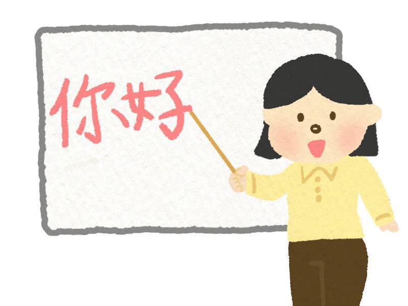 【初級者向け】日常会話の中国語学習方法をお伝えします!の画像