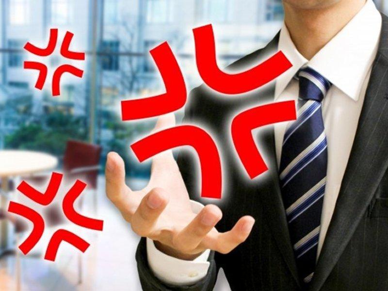 「怒りが消える心のトレーニング」アンガーマネジメント入門講座の画像