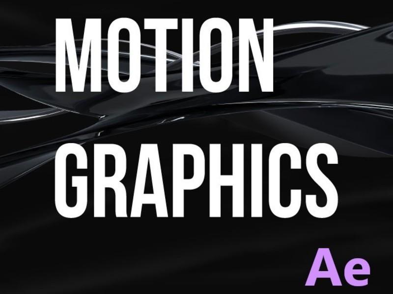 【初心者向け】5時間集中!モーショングラフィックスをはじめよう!の画像