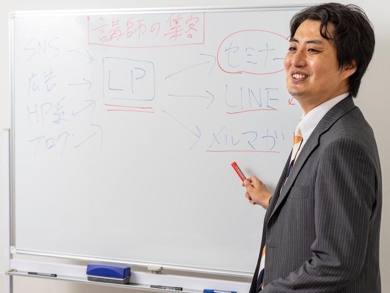 【最新版】無料でできる!講師のためのランディングページ制作講座の画像