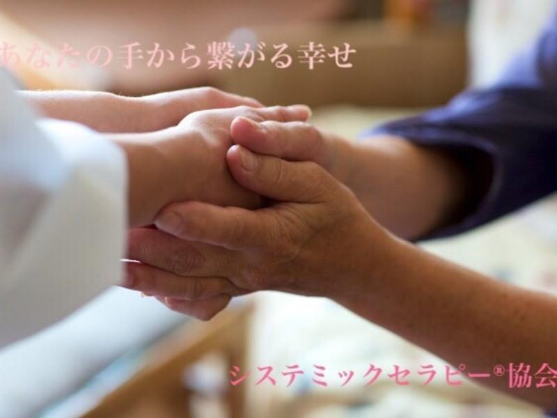 成長期のお子様との触れ合いセラピー~ハンドマッサージ編~@恵比寿の画像