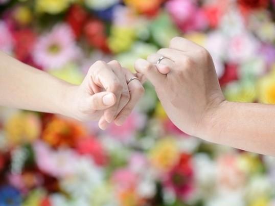 コミュニケーションの苦手意識を解く!恋愛&対人関係が上手くいく法則の画像