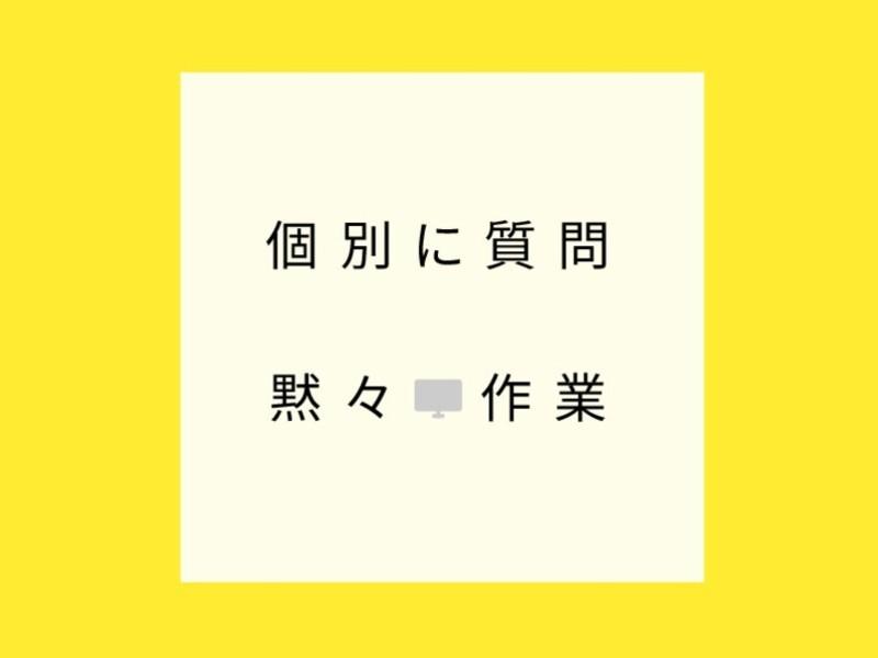 ★モクモク会★ イラレ/フォトショ/インデ【オンライン受講変更可】の画像