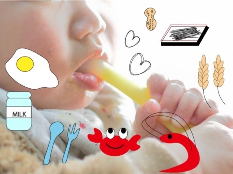 【オンライン】ママ必修!アレルギー時代を生き抜く食品添加物食育講座の画像