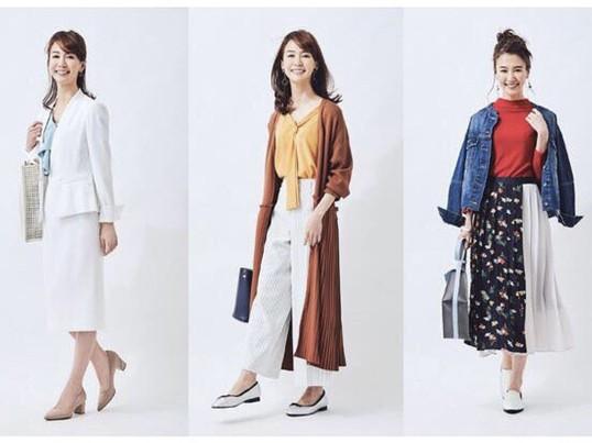 【現役モデルが同行】シンプル服でパーソナルスタイリング★初心者歓迎の画像