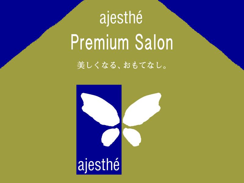 【福岡/女性限定】資格を取ろう!Ajesthe美肌検定®対策講座☆の画像