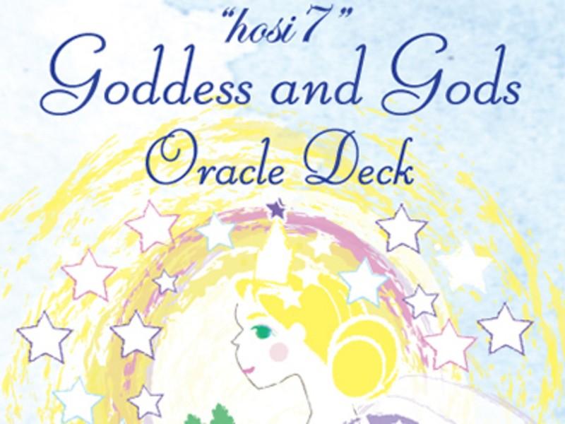 【オンライン】星空と神話と仲良くなる ゴッデス&ゴッドオラクル講座の画像