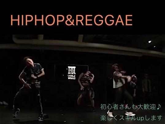 HIPHOP&REGGAEでかっこよく踊ろう!の画像