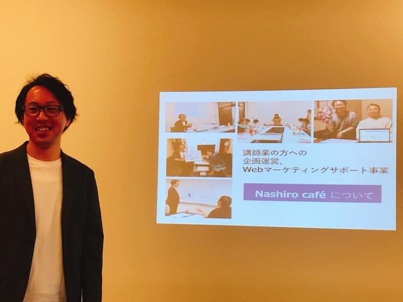 講師のためのマーケティング基礎講座~講座の企画と組み立て編~の画像