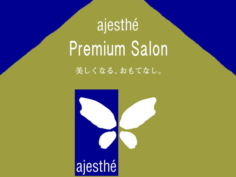 【福岡/女性】Ajesthe認定フェイシャルエステティシャン講座の画像
