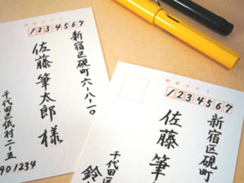 ペンで名前を綺麗に書けるようになろうの画像