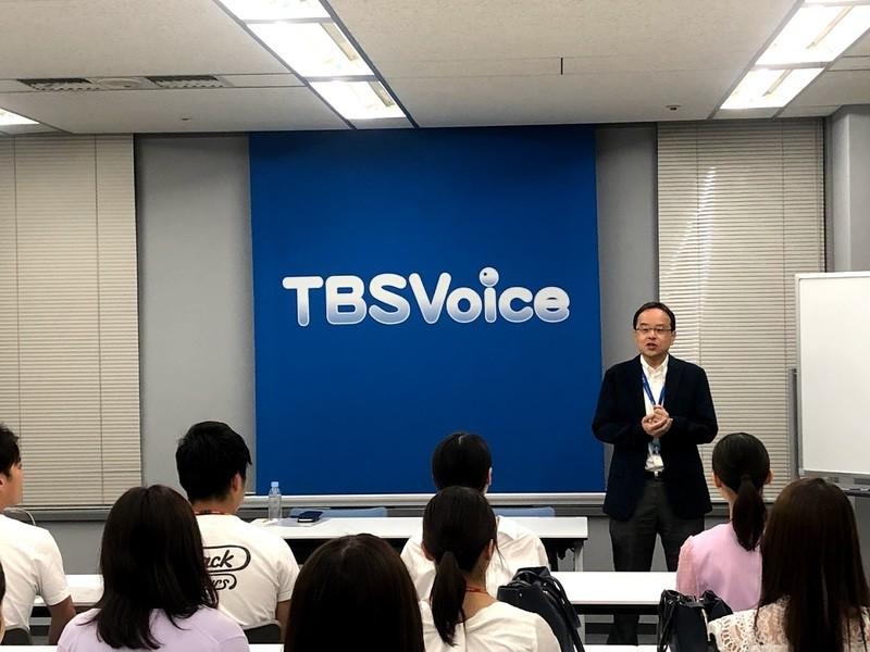 TBS現役アナウンサーが教える!ビジネスで役立つ発声講座~初級編~の画像