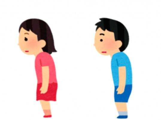 現役整体師が教える!勉強が得意な子と苦手な子の違いは姿勢力!!の画像