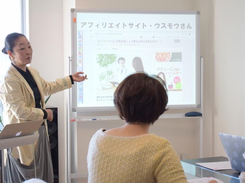 使えるペルソナの設定法を広告屋が現場感覚で教える4h本気のセミナーの画像