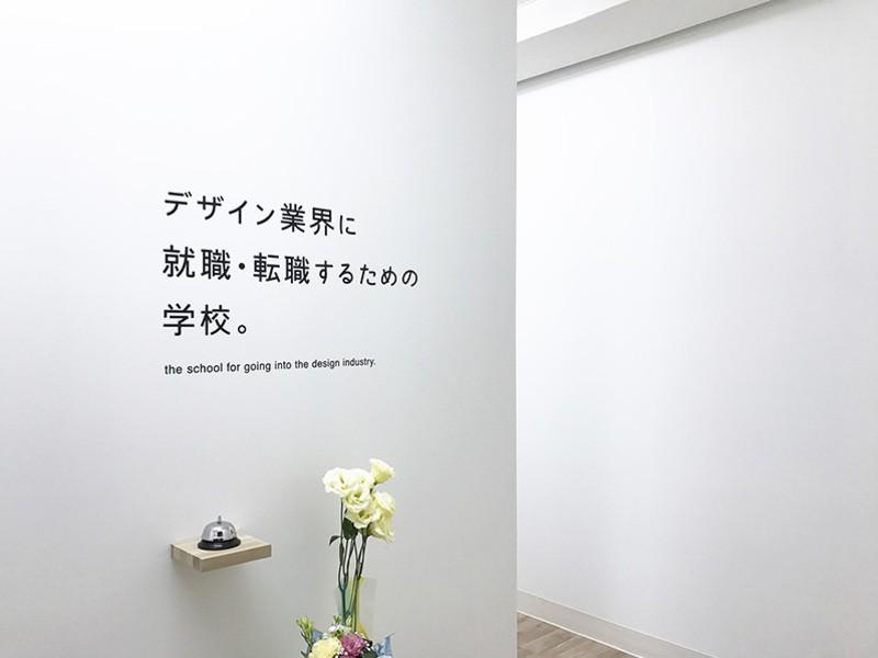 Cinema 4D の回(なんでも聞いて!)の画像