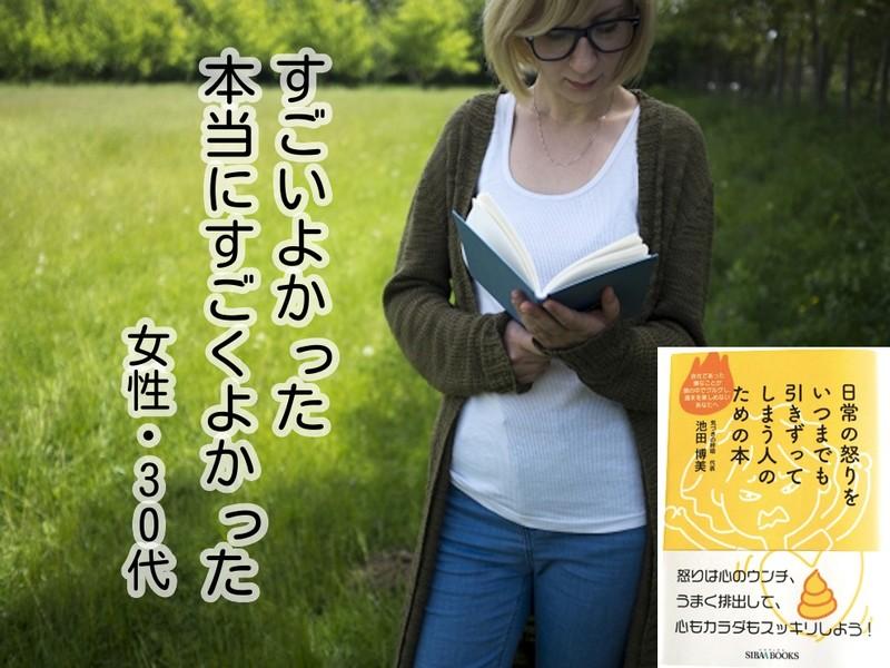 たちまち心が かる〜くなる! スペシャル読書ワーク会の画像