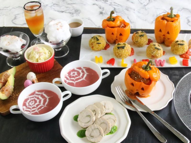 【お土産付き】食べてキレイ♬大人なハロウィンパーティーメニューの画像