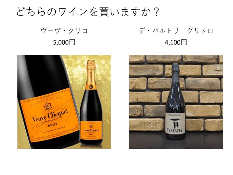 他では聞けない!安くて美味しいワインを簡単に見抜くヒミツの方法の画像