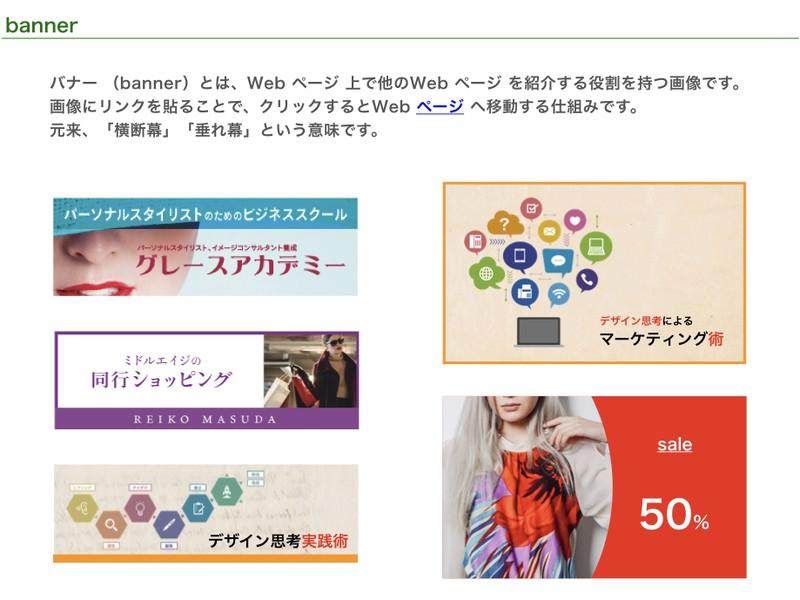 [OLさんにやさしい!パワポデザイン]掲示物、バナー、POP制作の画像