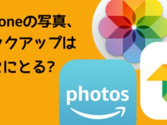 知識0からのスマホの使い方~QR決済と写真の保存編~の画像